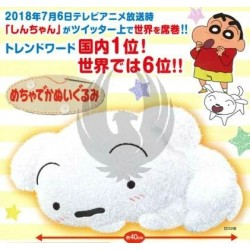 CRAYON SHINCHAN  MECHA DEKAI PLUSH DOLL SHIRO