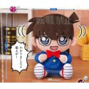 CONAN THE DETECTIVE  PREMIUM PLUSH DOLL