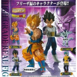 SUPER DRAGON BALL  HIGH GRADE VOL.3 FREEZER [Set  Completo]