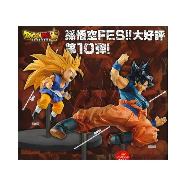 DRAGON BALL SUPER  FES !!! VOL.10