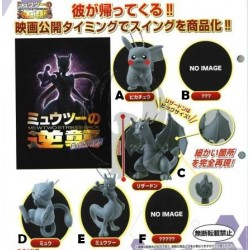 Pokemon Pocket Monsters MEWTOO EVOLUTION  SWING
