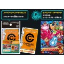 SUPER DRAGON BALL HEROES  OFFICIAL LICENSE SET