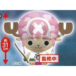 ONE PIECE STAMPEDE  MECHA DEKAI CHOPPER PLUSH DOLL