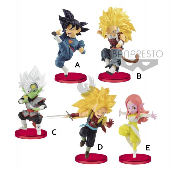 Super Dragon Ball Heroes World Collectable Figure Vol.7