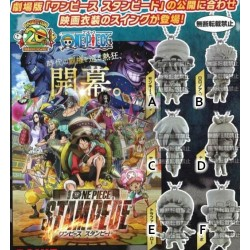 ONE PIECE STAMPEDE Keychain
