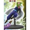 Dragon Ball Super Piccolo Figure