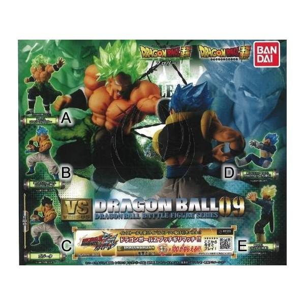 DRAGON BALL SUPER  BATTLE FIGURE SERIES 09