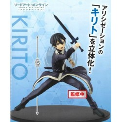 SWORD ART ONLINE  ALIZIZATION  EXQ FIGURE Kirito