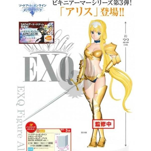SWORD ART ONLINE  MEMORIE DEFLAG  EXQ FIGURE Bikini Armor Alice