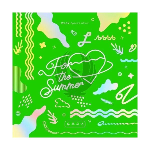 WJSN(宇宙少女) - FOR THE SUMMER [Green Ver.]