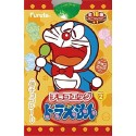 Doraemon Choco Egg