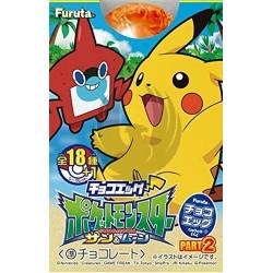 Pokemon Choco Egg