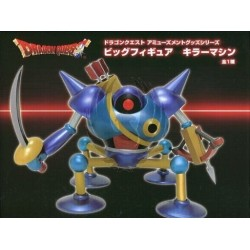 DRAGON QUEST  BIG FIGURE