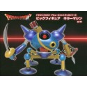 Dragon Quest Killing Machine Figure