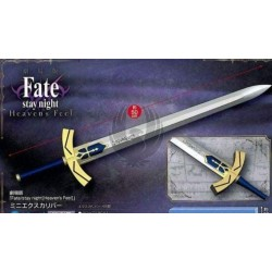 Fate Stay Night Heaven's Feel - Mini Excalibur