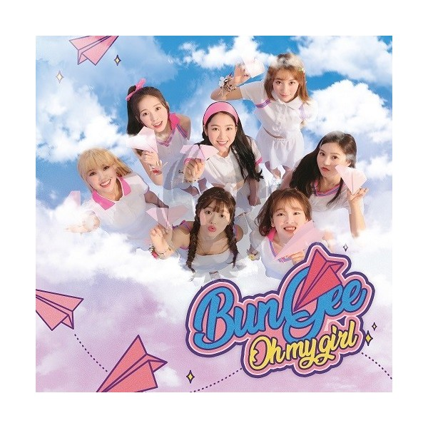 OH MY GIRL - SUMMER PACKAGE FALL IN LOVE