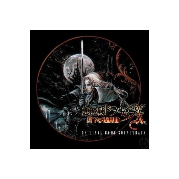 CASTLEVANIA SYMPHONY OF THE NIGHT OST