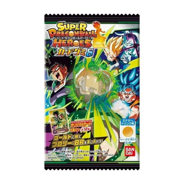 Super Dragon Ball Heroes Card GUMI 8