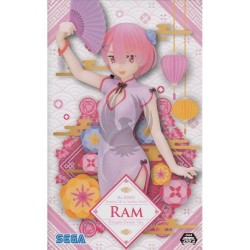 RE : ZERO RAM  PREMIUM FIGURE RAM Dragon Dress