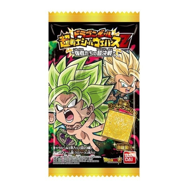 Dragon ball  Super Senshi Seal Wafer Z