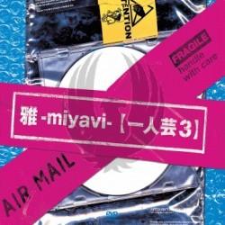 Miyavi / Hitorigei 3