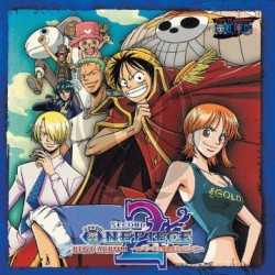 ONE PIECE / BEST ALBUM ONE PIECE THE THEME SONG COLLECTION 2