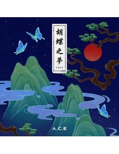ACE - 胡蝶之梦(HJZM : The...