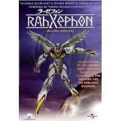 RahXephonDVD Edición Integral