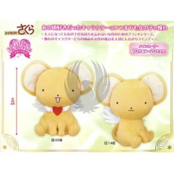 CARD CAPTOR SAKURA  SUPER DX PLUSH DOLL KERUBEROSU