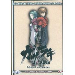 Gasaraki - Serie Completa DVD