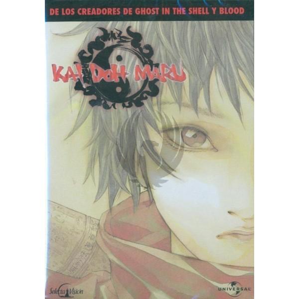 Kaidohmaru DVD