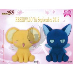 CARD CAPTOR SAKURA  SUPER DX PLUSH DOLL SUPINERU