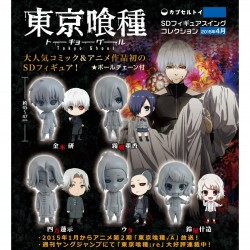 TOKYO GHOUL  SD FIGURE SWING COLLECTION VOL.1