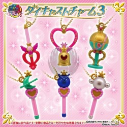SAILOR MOON  DIECAST CHARM 3