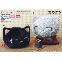 NEMUNEKO MONOTONE ROSE BOA BIG PLUSH DOLL