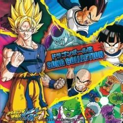 Dragon Ball Kai Song Collection