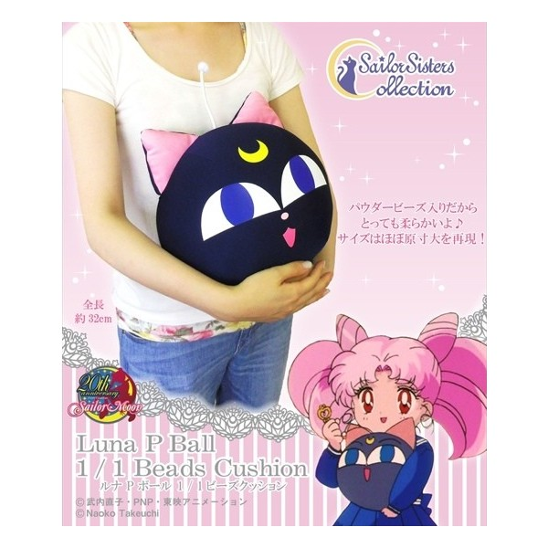 SAILOR MOON LUNA P BALL BEADS CUSHION (RESERVA)