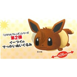 POCKET MONSTER XY & Z KORORIN FRIENDS DEKAI PLUSH DOLL EVIUI
