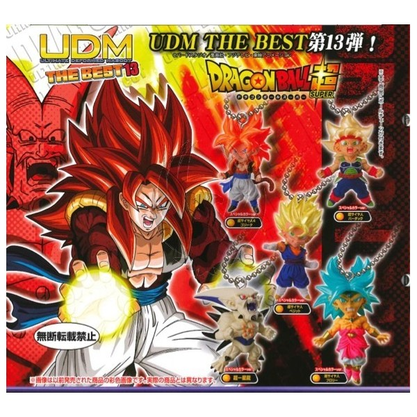 DRAGON BALL SUPER UDM THE BEST 13