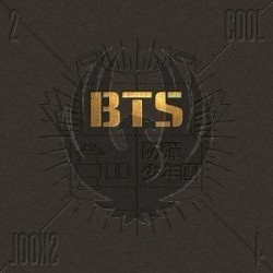 BTS / BTS-2 Cool 4 Skool