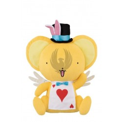 Card Captor Sakura in Wonderland 1kuji - Kero Plush Doll