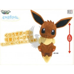 POCKET MONSTER XY & Z KUTSURUGI TIME DEKAI PLUSH DOLL (Eevee)