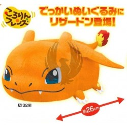 POCKET MONSTERS XY & Z KORORIN FRIENDS DEKAI PLUSH DOLL LIZARDRON
