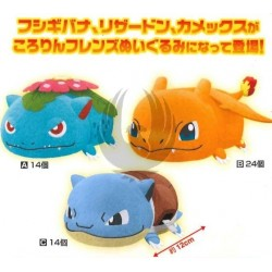POCKET MONSTERS XY & Z KORORIN FRIENDS PLUSH DOLL