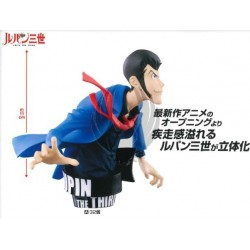LUPIN THE THIRD OPENING VINET 1