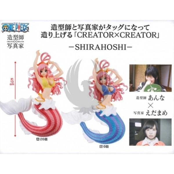 ONE PIECE CREATOR x CREATOR SHIRAHOSHI