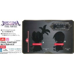 DISSIDIA FINAL FANTASY PLUSH DOLL VOL.2