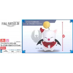 FINAL FANTASY XIV MOGURI PLUSH DOLL XMAS VER.