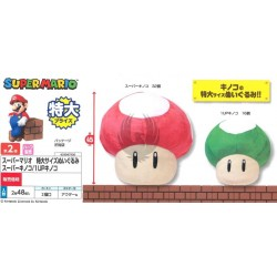 SUPER MARIO TOKUDAI SIZE PLUSH DOLL SUPER KINOKO 1 UP KINOKO