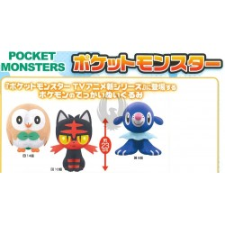 POCKET MONSTER DEKAI PLUSH DOLL Sun & Moon